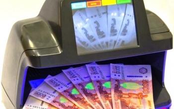 Как будут выглядеть банкноты в 2022 году?